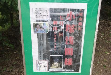 20110614_poster