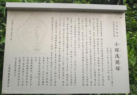 20110614_setsumei
