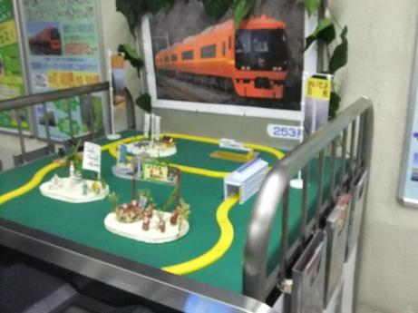 20110615_pra_rail1