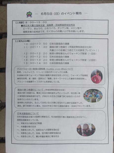 20110618_event_info