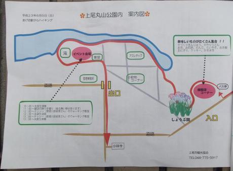 20110618_maruyama_park_map