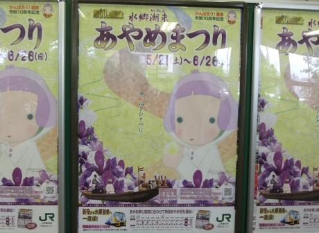 20110622_poster