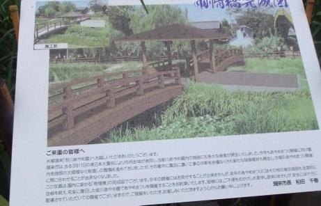 20110622_ujyoubashi