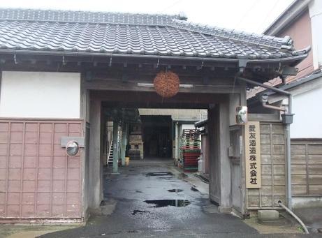 20110623_aiyuu