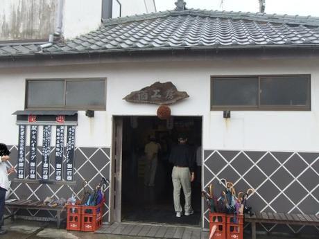 20110623_sake_koubou