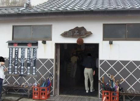 20110627_sake_koubou