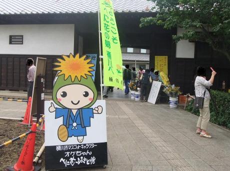 20110629_okechan