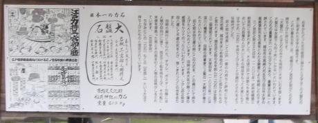 20110702_oobanishi3