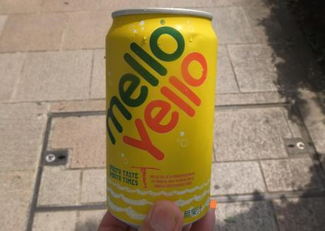 20110703_mello_yello_1