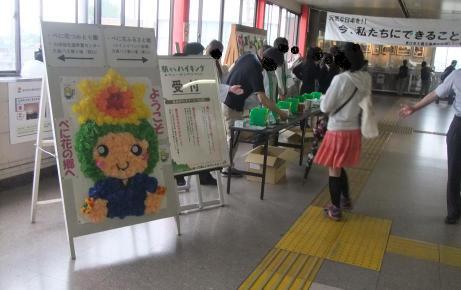 20110704_uketsuke