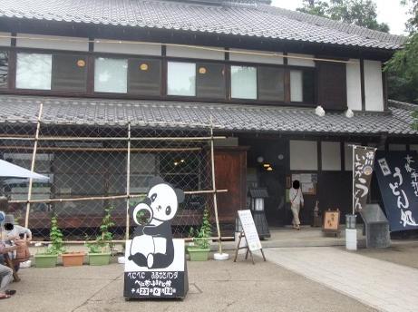 20110704_benibana_furusatokan3
