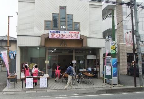 20110704_machinaka_syoujyokan