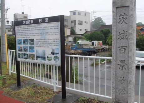 20110706_hyakkei