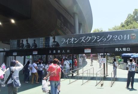 20110711_gate