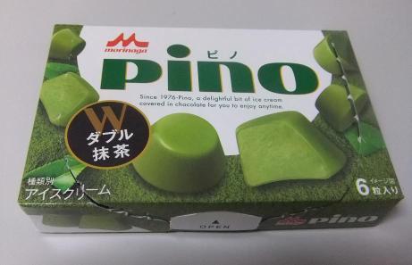 20110713_pino