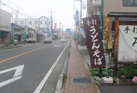 20110713_road1