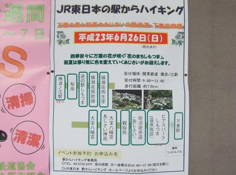 20110715_poster