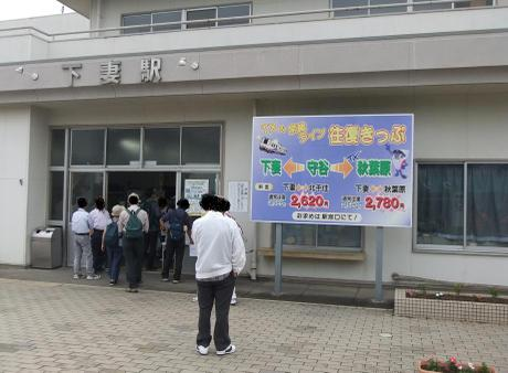 20110715_simotsuma_st