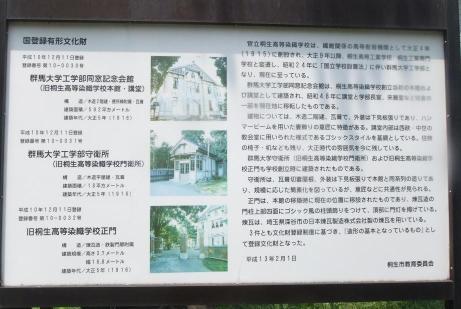 20110721_info