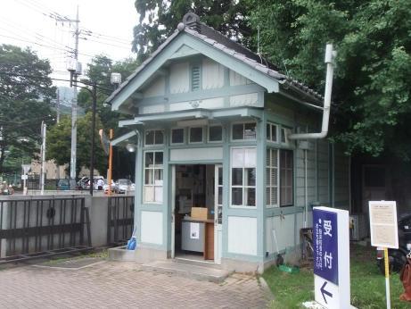 20110721_syuei