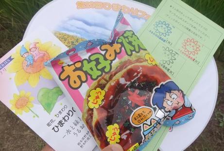 20110725_daimeiro3