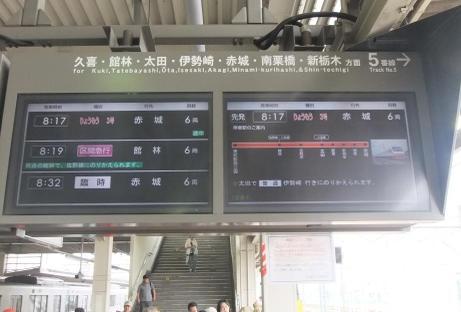 20110726_rinji_train