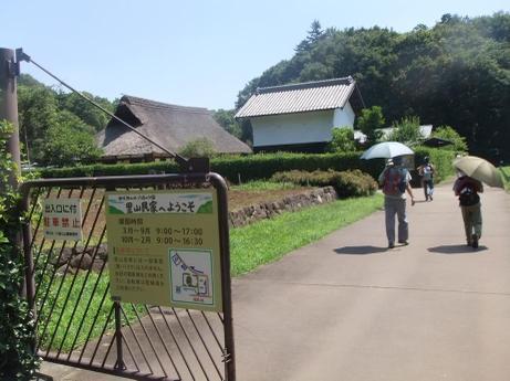 20110728_satoyama_minka1