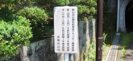 20110730_info_time