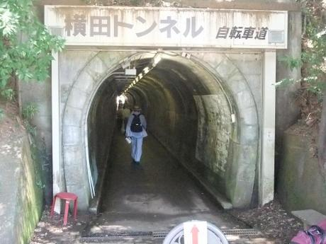 20110730_tunnel_yokota1