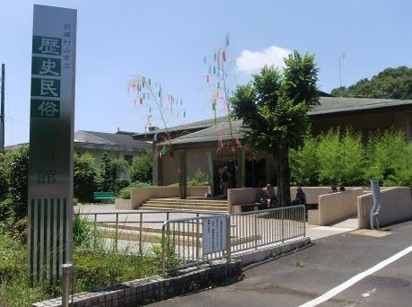 20110801_rekishi_minzoku_shiryouka