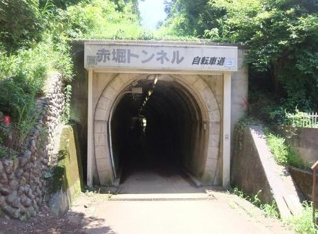 20110802_akahori_tunnel