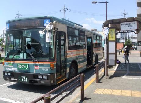 20110802_bus