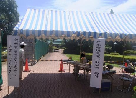 20110803_uketsuke