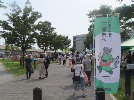 20110807_misato_style_03