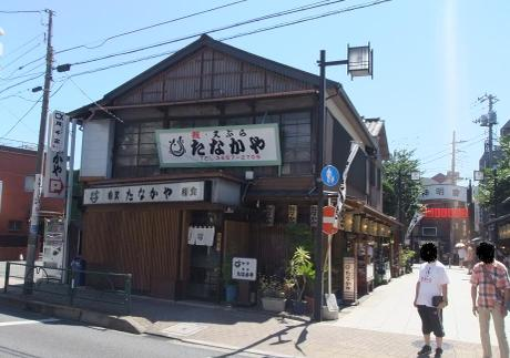 20110808_tanakaya