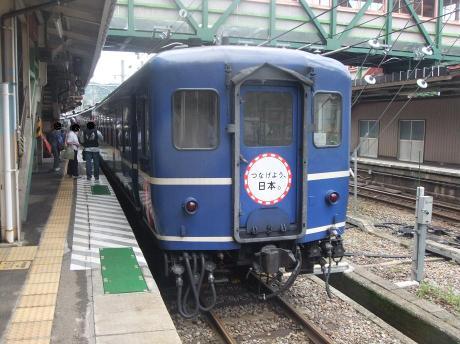 20110819_kyakusya