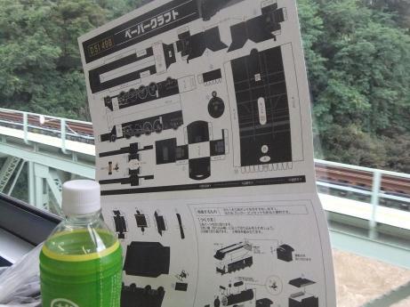 20110819_paper_claft