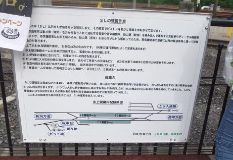 20110819_seibi_sagyou