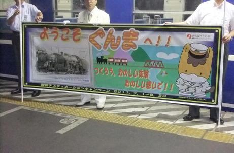 20110819_takasaki_st