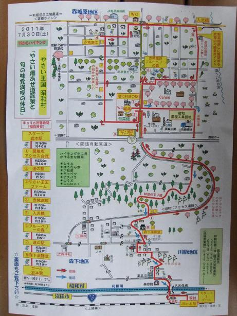 20110830_cource_map