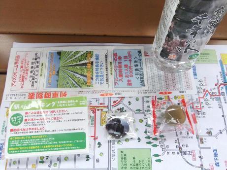 20110830_kan_batch