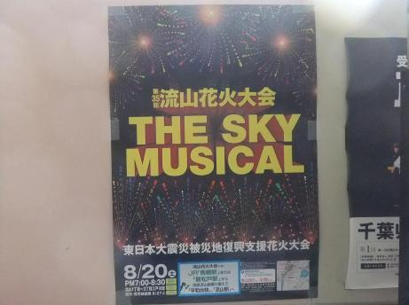 20110821_poster