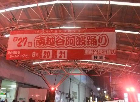 20110822_maku