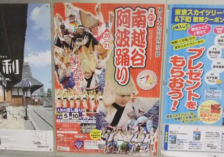 20110822_poster