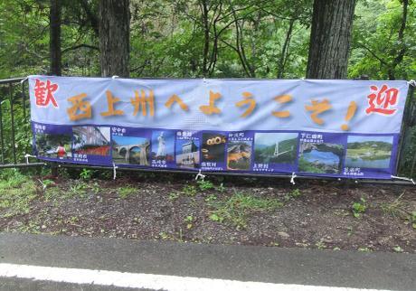 20110902_kangei