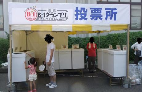 20110911_touhyoujyo