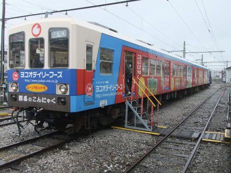 20110916_train1
