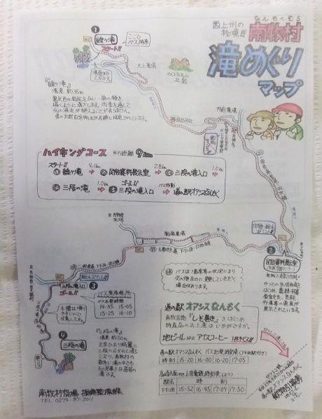 20110916_map