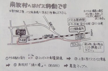 20110916_map3