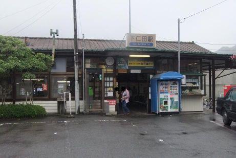 20110916_shimonita_st